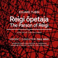 Reigi_200x200_CD