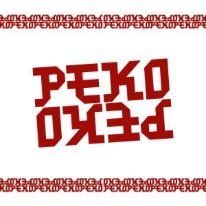 Peko_200x200