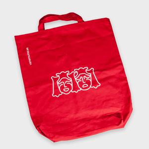 Punane kott logoga