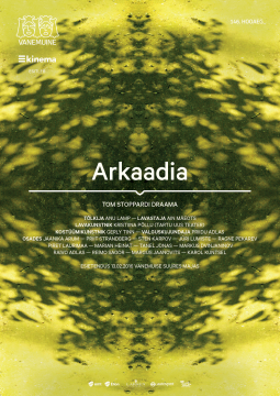 Arkaadia