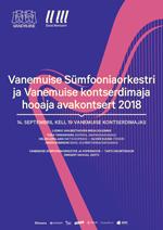 Vanemuise Sümfooniaorkestri ja Vanemuise kontserdimaja hooaja avakontsert 2018